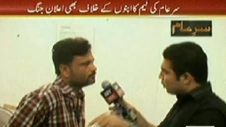 Sar e Aam REPEAT (Sar e Aam Team Operation Against News Channel) – 27th June 2014