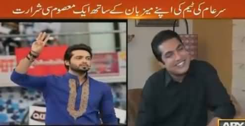 Sar e Aam (Sanam Baloch's Mother Is Good Singer) - 14th September 2016