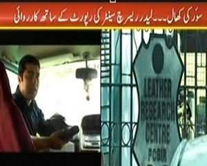 Sar e Aam (Shoes Made Of Pig Leather Being Sold Openly) - 18th October 2013
