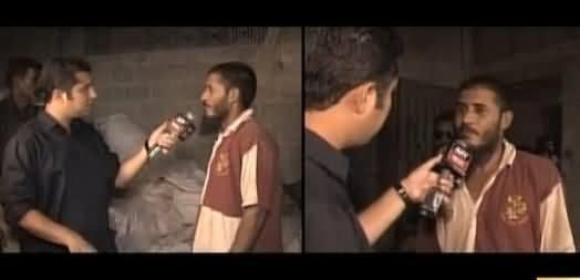 Sar e Aam (Special Program From Kati Pahari Karachi) – 12th September 2015