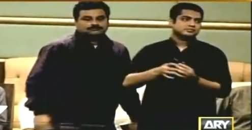 Sar e Aam (Special Program on Sting Operation in Sindh Assembly) Part-2 – 7th May 2016