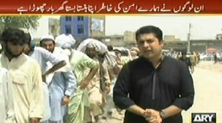 Sar e Aam (Special Program with IDPs of North Waziristan) - 28th June 2014
