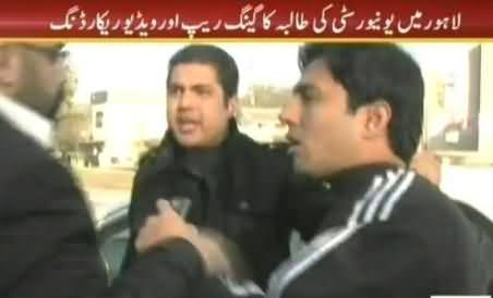 Sar e Aam Team Itself Caught the Prime Accused Having the Gang Rape Video of University Girl