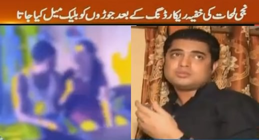 Sar e Aam (Unmarried Couples in Guest Houses, Videos Leak) REPEAT – 9th April 2016