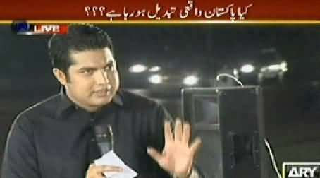 Sar e Aam (VIP Culture, Kya Pakistani Waqai Badal Raha Hai?) – 4th October 2014
