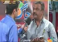 Sarak Kinaray (Awaam Load Shedding Se Tang) – 10th June 2016