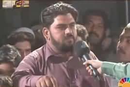Sarak Kinaray (Awam Ki Faryad Kaun Sune Ga?) – 21st April 2017