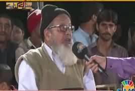 Sarak Kinaray (Issues of Karachi) – 24th February 2017