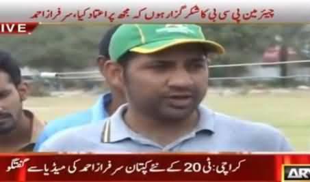 Sarfaraz Ahmad Expressing His Happiness After Becoming Captain