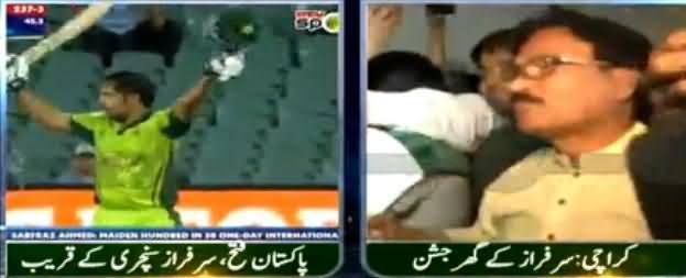 Sarfaraz Ahmad Ki Century Par Sarfaraz Ke Ghar Mein Jashn, Must Watch