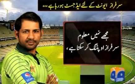 Sarfaraz Ahmad Proved Team Management Wrong By His Excellent Performance