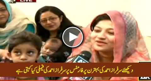 Sarfaraz Ahmad's Family Special Talk to Media After Pakistan's Victory Against South Africa