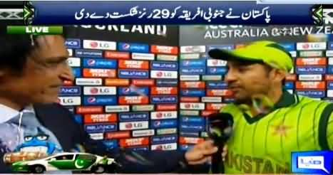 Sarfaraz Ahmed Special Talk About His Performance After Beating South Africa