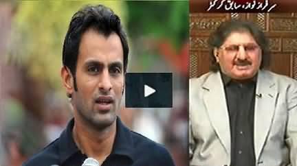 Sarfaraz Nawaz Criticizing Shoaib Malik For His Poor Performance