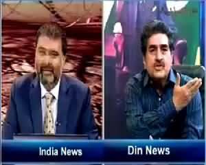Sarhad Paar (Debate Between Pak India Analysts) – 20th June 2015