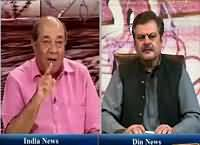 Sarhad Paar (Debate Between Pak India Analysts) – 27th September 2015