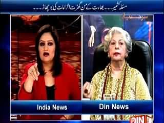 Sarhad Paar (Debate Between Pak India Analysts) – 2nd May 2015