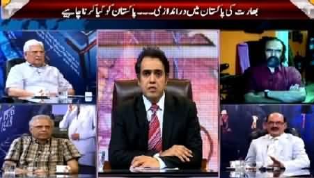 Sarhad Paar (Debate Between Pak India Analysts) – 7th June 2015
