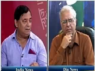 Sarhad Paar (Debate Between Pak India Analysts) – 9th August 2015