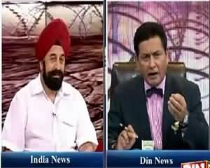 Sarhad Paar (Hot Debate Between Pak India Analysts) – 11th July 2015