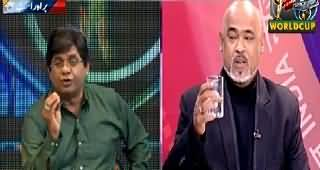 Sarhad Paar (Hot Debate Between Pak - India Analysts) – 15th February 2015