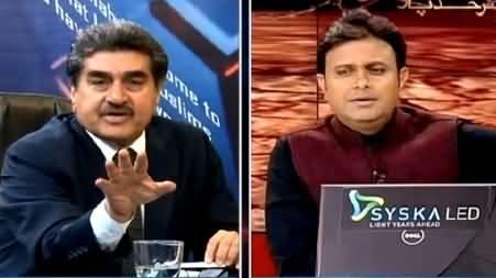 Sarhad Paar (Hot Debate Between Pak India Analysts) – 21st February 2015