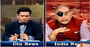 Sarhad Paar (Hot Debate Between Pak India Analysts) – 28th March 2015