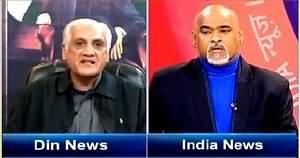 Sarhad Paar (Pak India Analysts Hot Debate) – 7th March 2015