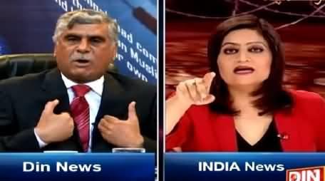 Sarhad Paar (Pak India Takra, Hot Debate) – 31st January 2015