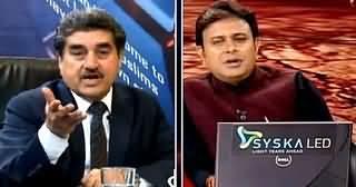 Sarhad Paar (Pakistan Vs India Taakra) – 1st March 2015
