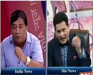 Sarhad Paar REPEAT (Debate Between Pak India Analysts) – 15th August 2015