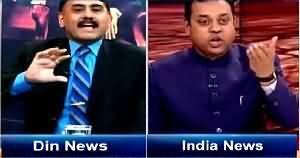 Sarhad Paar (Taakra Between Pak India Analysts)– 11th April 2015