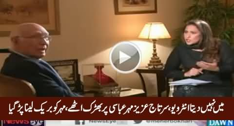Sartaj Aziz Got Angry on Mehar Abbasi in Live Show, Mehar Abbasi Took Break
