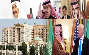 Saudi billionaire and fellow princes held in five-star hotel after anti-corruption arrests