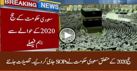 Saudi Govt Issues SOPs Regarding Hajj 2020 - Watch Details