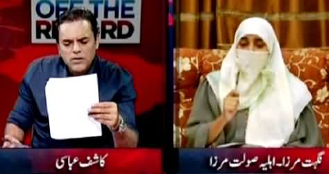 Saulat Mirza's Wife Nighat Mirza Special Talk with Kashif Abbasi – 7th May 2015
