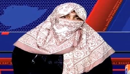 Saulat Mirza's Wife Telling the Names of MQM Leaders Who Were in Contact with Them Till End