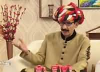 Sawa Teen (Comedy Show) – 28th May 2016