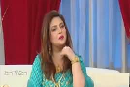 Sawa Teen (Comedy Show) – 29th April 2017