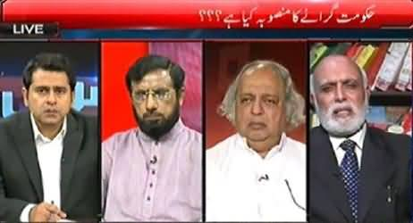 Sawaal (Discussion on Plan to Topple PMLN Govt) – 4th November 2014