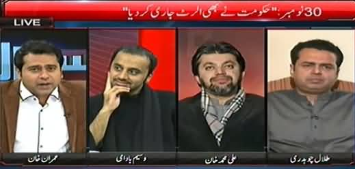 Sawaal (Govt is Ready to Tackle 30th November Protest) – 24th November 2014
