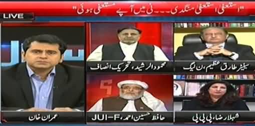 Sawaal (Kya PTI Ke Resignation Hakumat Ke Liye Khatra) – 29th October 2014