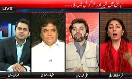 Sawal (Old Pakistan Vs New Pakistan, What is Going on) – 15th October 2014