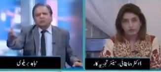 Sawaal Se Aage (Imran Khan Jalsa in Muzaffarabad) - 13th September 2019