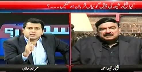 Sawaal (Sheikh Rasheed Ahmad Exclusive Interview) – 22nd October 2014