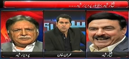 Sawaal (Sheikh Rasheed VS Parvez Rasheed In Live Show) – 19th November 2014
