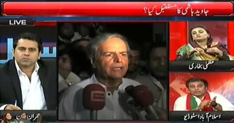 Sawaal (What is the Future of Javed Hashmi After Defeat) – 16th October 2014