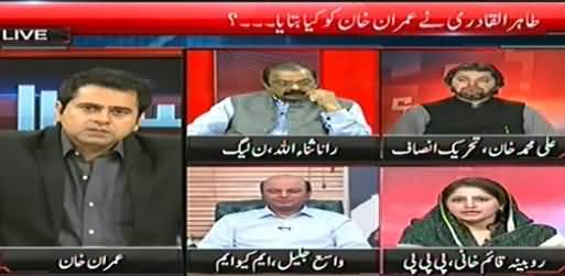 Sawaal (Who is Farooq Dada? Question in Assembly) – 27th October 2014