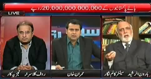 Sawaal (Who Will Bring Back $200 Billion From Swiss Banks) - 25th November 2014