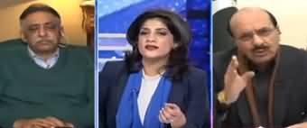 Sawaal With Amber Shamsi (Shehbaz Sharif Ka Dailymail Per Muqadma) - 31st January 2020